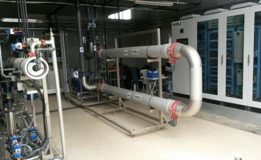 Manisa Landfill Leachate Treatment Plant (1/1)